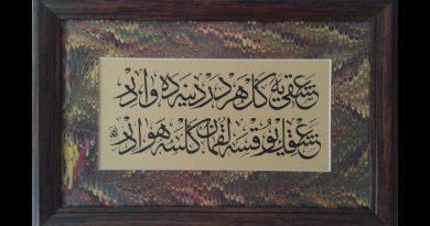 Muzaffer OZAK – Abide Şahsiyetler